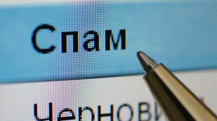 3 изисквания за успешен имейл маркетинг (а не спам!)