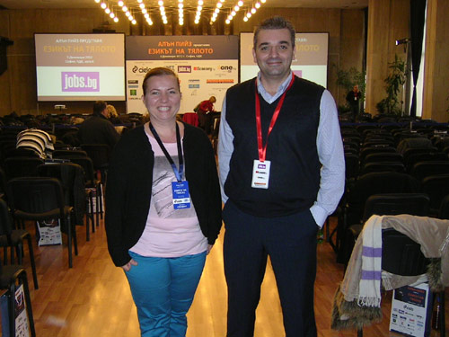 Ева Любомирова и Тодор Христов