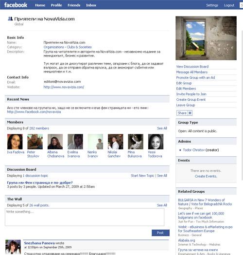 група novavizia.com facebook