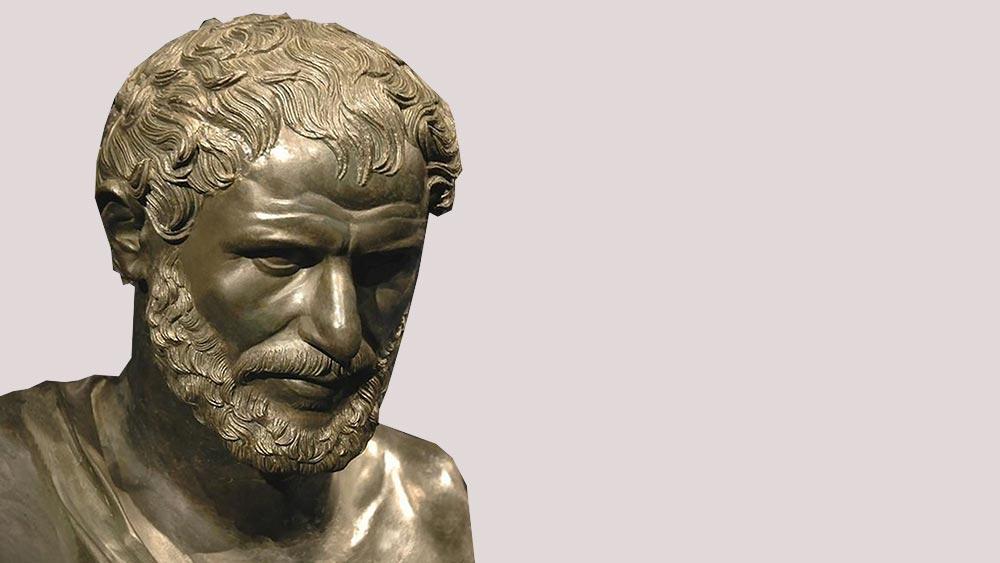 Хераклит. Биография и идеи