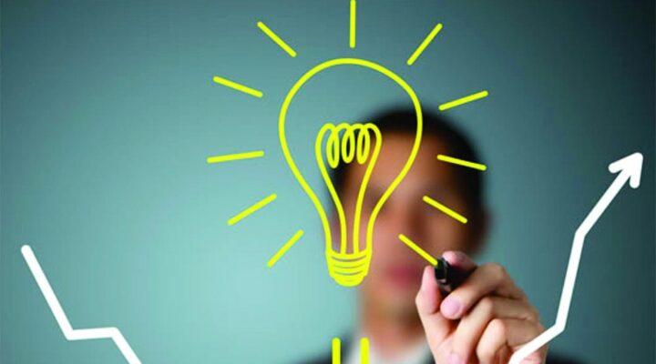 Изкуството на иновацията