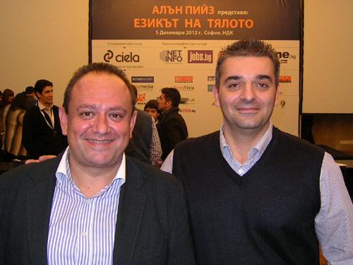 Калин Бураджиев
