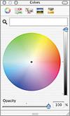 Цветовете в презентация