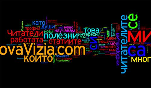 профил читатели novavizia.com 2009