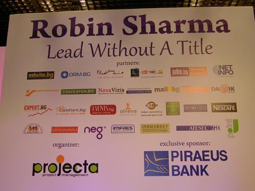 Медийни партньори на семинара на Робин Шарма