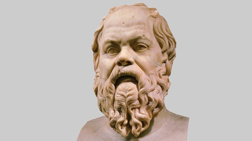 Как чрез метода на Сократ за себеоткриването да потърсим успех в кариерата