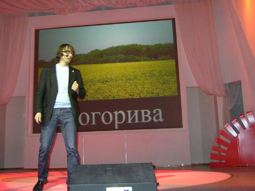 асен ненов tedxbg 2010 биогорива