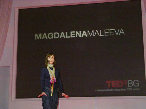 магдалена малеева tedxbg 2010