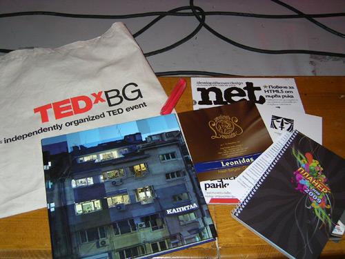 торбичка материали ted tedxbg 2010