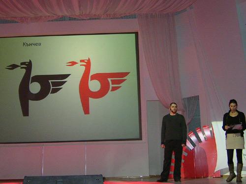 лого петрол стефан кънчев tedxbg 2010