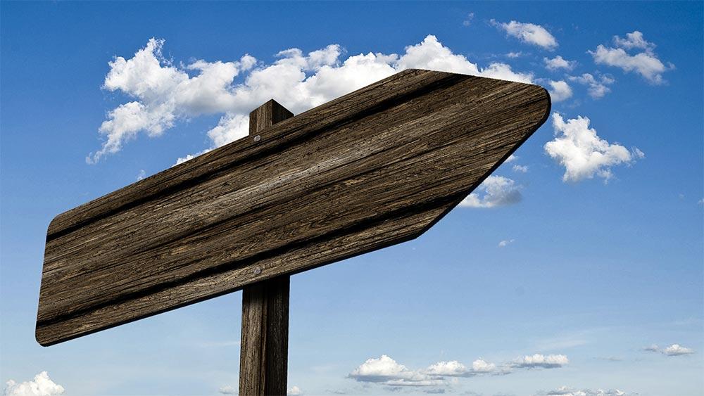 """Теория за лидерство """"Път-цел"""" на Хаус и Евънс"""